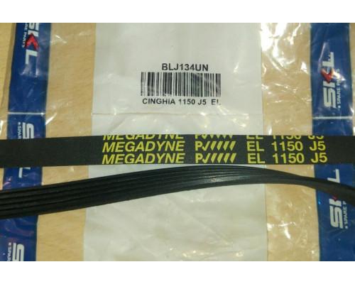 Ремень 1150 J5_EL <1097mm> черн. megadyne, ARISTON 055...
