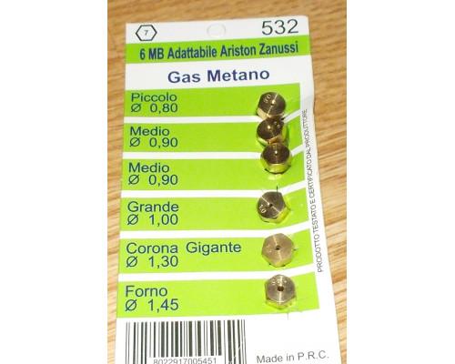 Жиклеры комплект (6шт.), 6MB-metano (0.8, 0.9-2шт, 1.0, 1.3,...