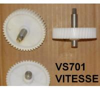 Шестерня мясорубки VITESSE (D=82mm, зуб косой-46шт, с метал-штоком 6-граней) VS701