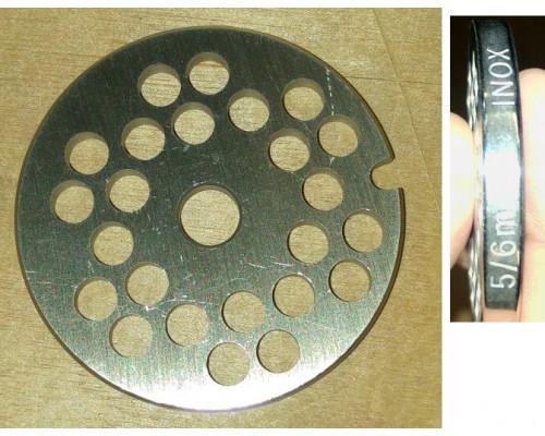 Решетка мясорубки D-53.5mm, отв.6mm, BRAUN, Bosch-00620950...
