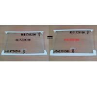 Полка-стекло для холодильника Beko 453x282x4, артикул 4561820100 4561820100