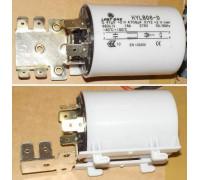 Сетевой фильтр радиопомех, зам.064559, CAP213UN, 532003700 AV08104