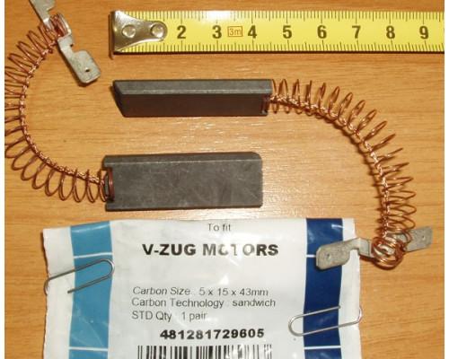 Щетки Эл.двиг.(5x15x43)-2шт, V-ZUG...