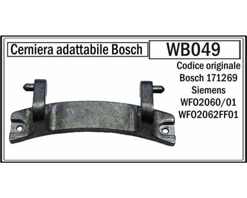 Петля люка СМА Bosch-00171269, зам. DRH000BO, Bo6203, 74BS00...