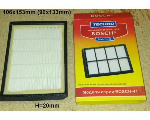 Фильтр пылесоса HEPA 106x153mm H20mm BOSCH...