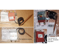 Термостат для водонагревателя  выносной. WY75-A14