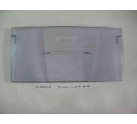 Панель (щиток) сосуда для холодильника Бирюса Б-132, 134 30004002