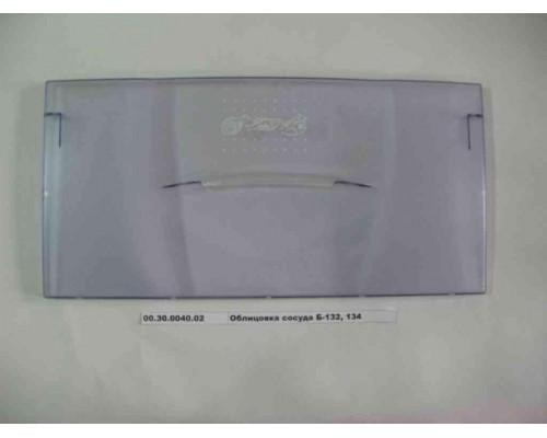 Панель (щиток) сосуда для холодильника Бирюса Б-132, 134...